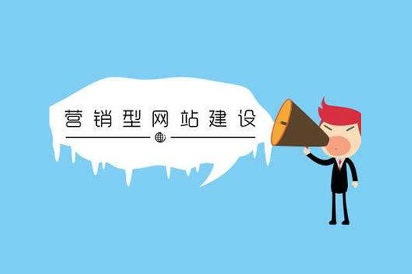 鄢陵县站群软件