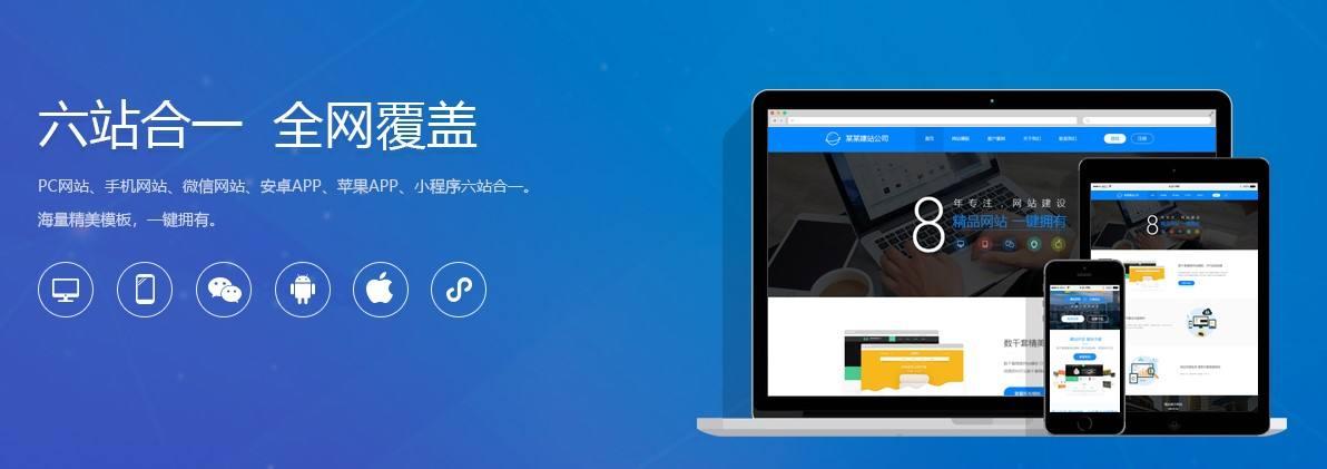 庆阳站群SEO系统打造SEO网站关键词优化