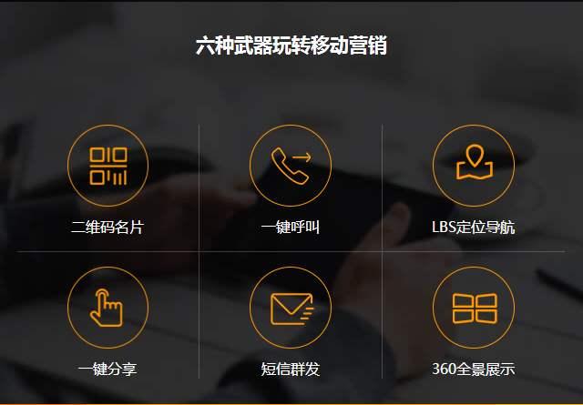 北京校园站群批量建站自动更新批发代理