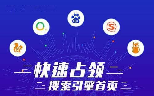 锦州CMS企业站群源码