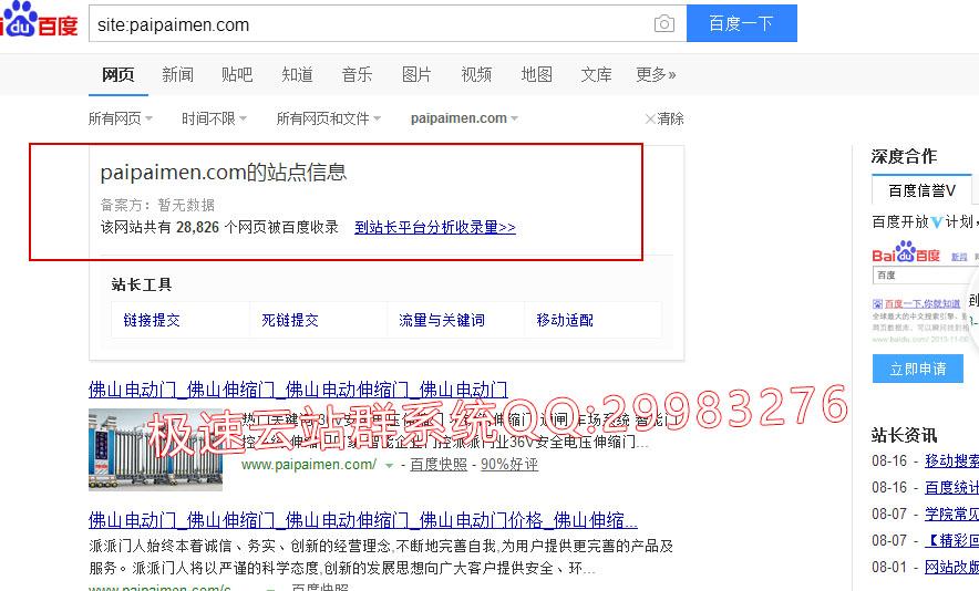 郑州合作商家排名杠杠的(收录1万+)