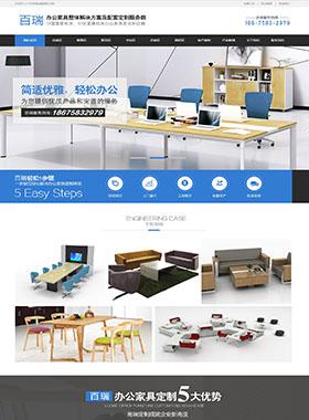 建材家居公司企业站群系统